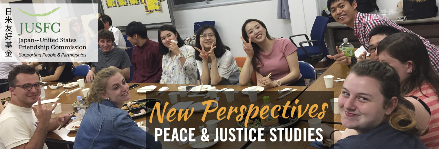 """Photo of students from Moravian College and Japan having lunch with the text """"New Perspectives: Peace & Justice Studies"""""""