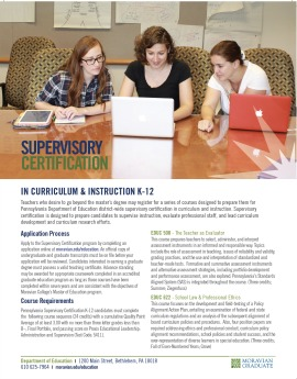 Supervisory Certification Thumbnail.jpg