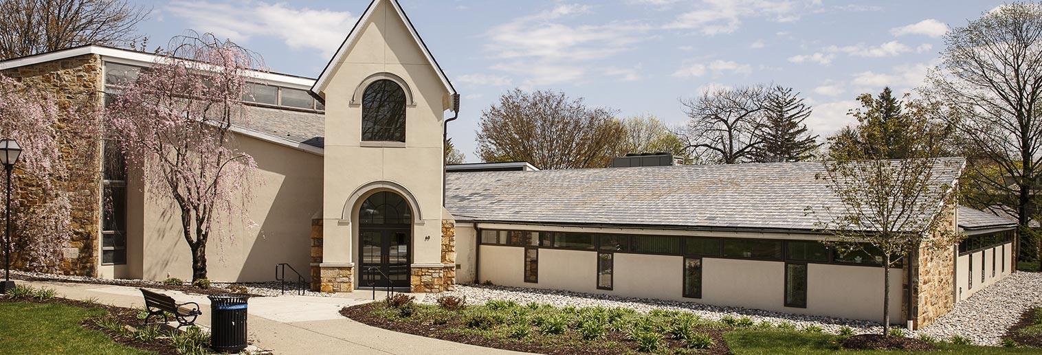 Bahnson Center exterior